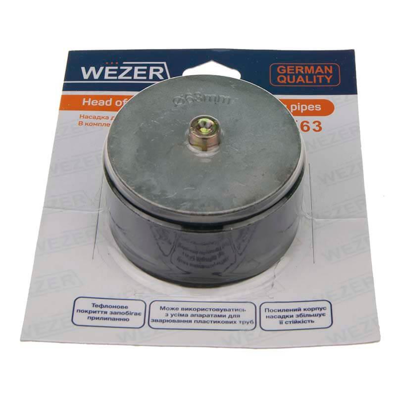Насадка для плоского паяльника Wezer 50мм