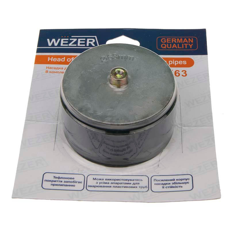 Насадка для плоского паяльника Wezer 63мм