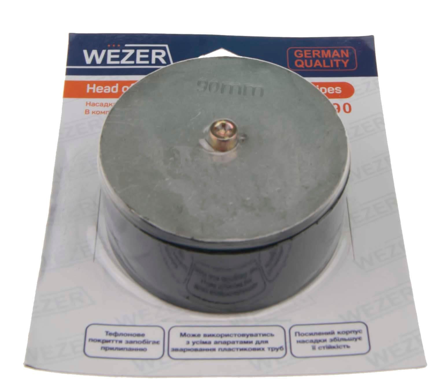 Насадка для плоского паяльника Wezer 90мм