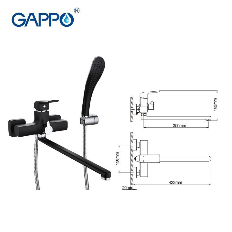 Смеситель для ванны Gappo Aventador G2250