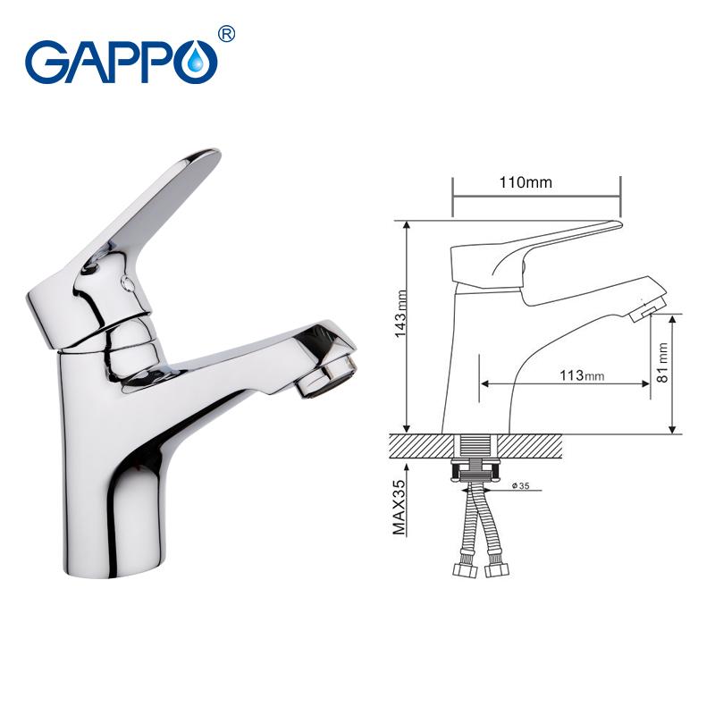 Смеситель для умывальника Gappo Vantto G1036
