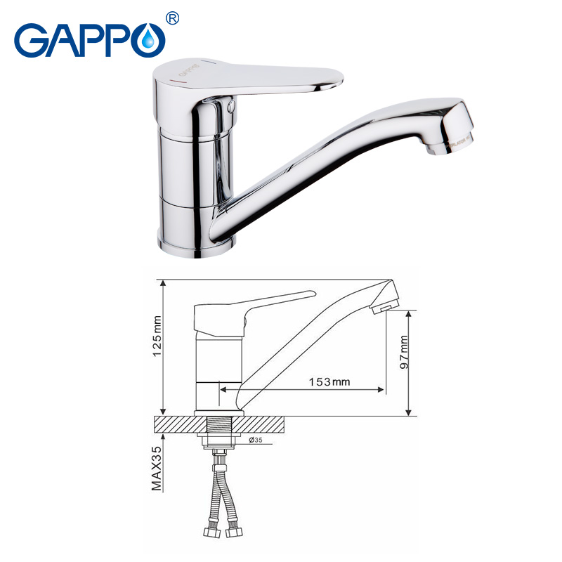 Смеситель для кухни Gappo Vantto G4536