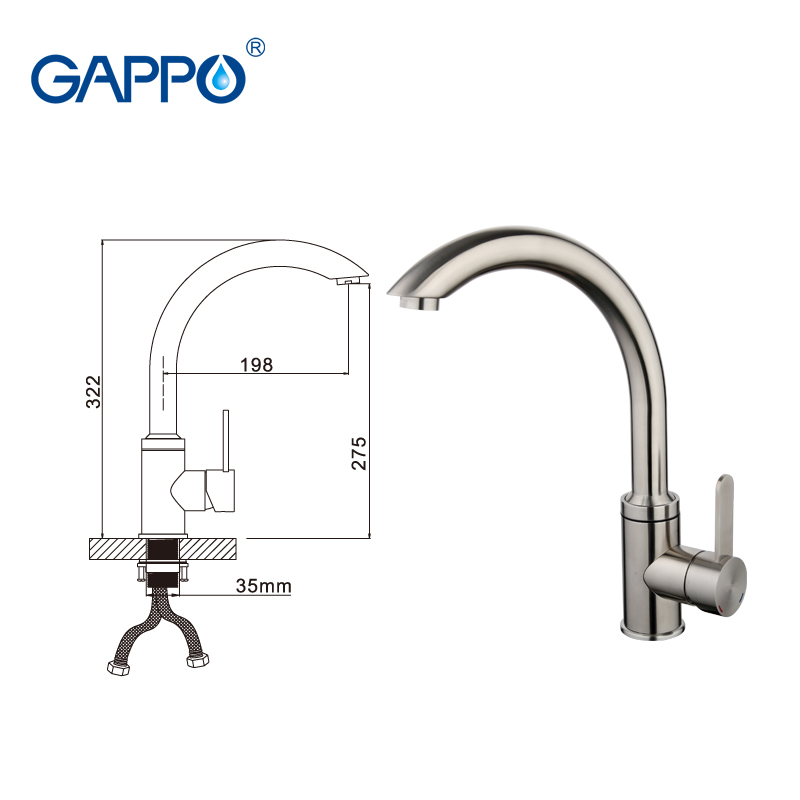 Смеситель для кухни Gappo Satenresu-ko G4099