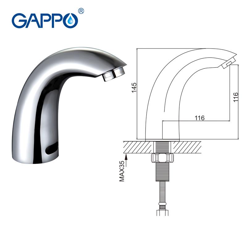 Смеситель для умывальника сенсорный Gappo G517