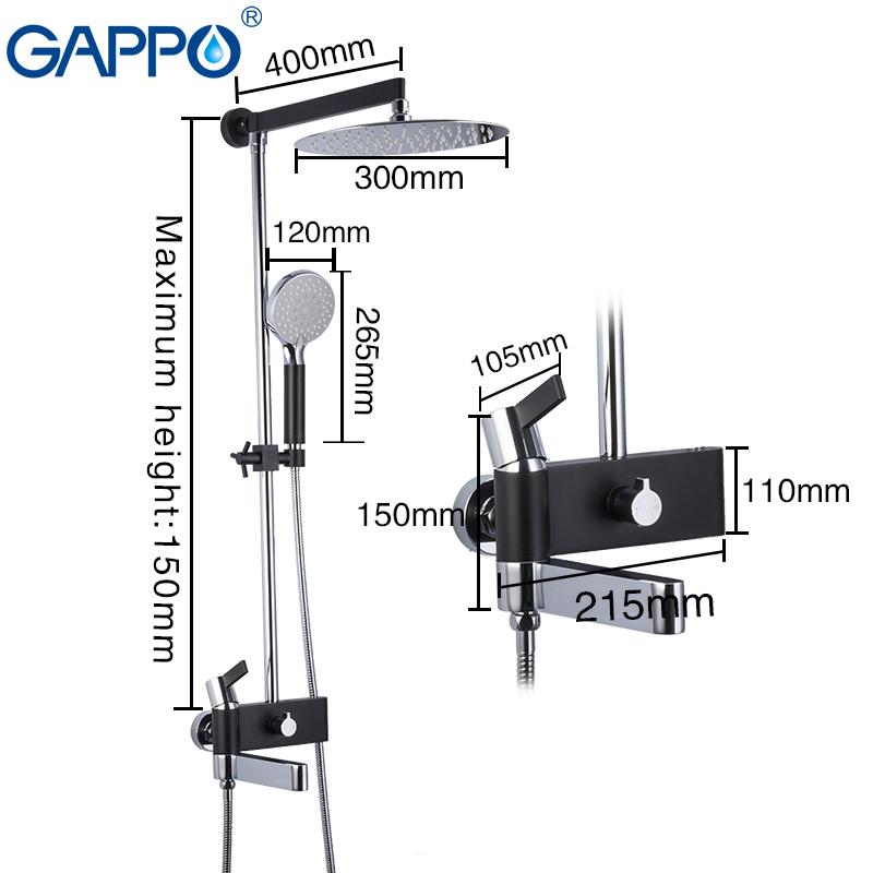 Душевая система Gappo Atalantic G2481