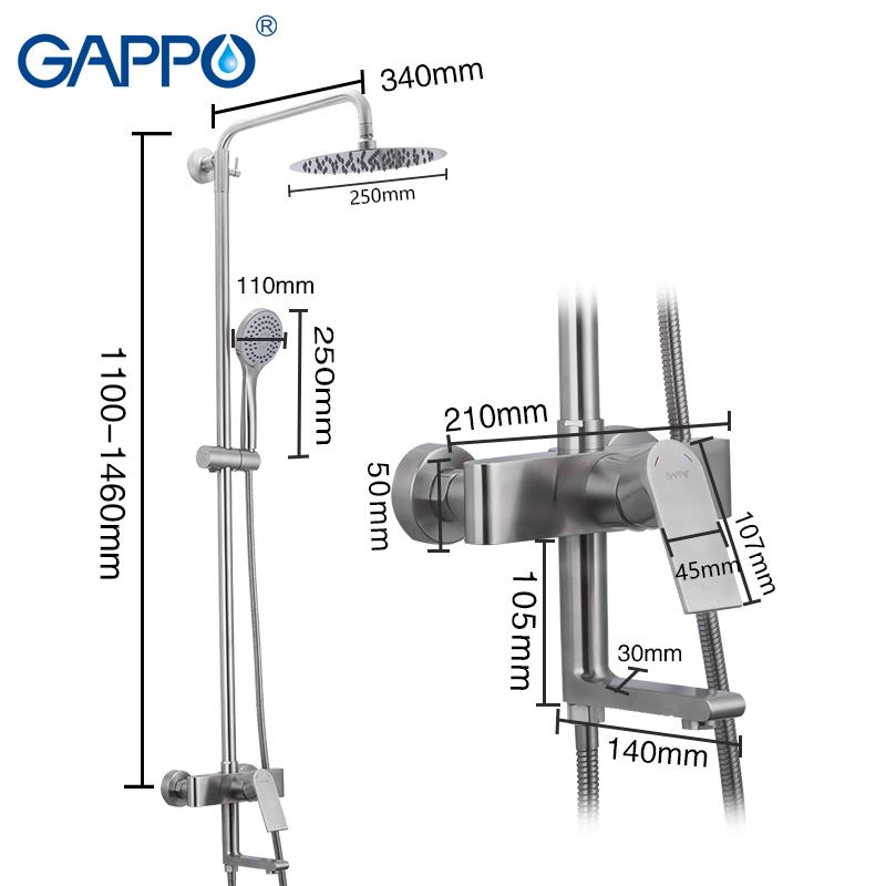 Душевая система Gappo Satenresu-ko G2499-20