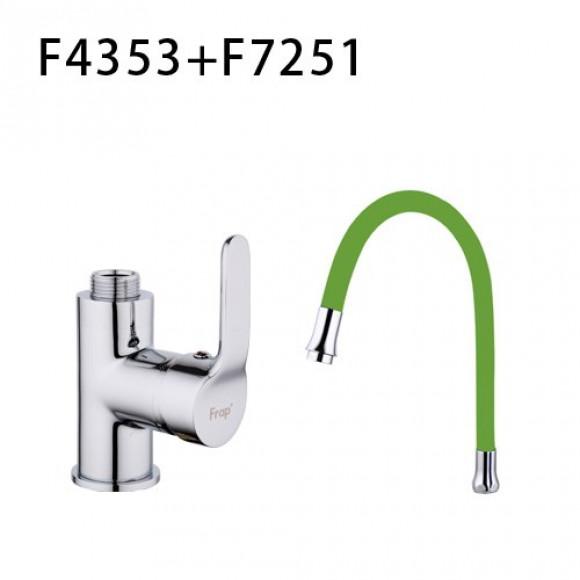 Корпус смесителя для кухни Frap H43 F4353 латунь